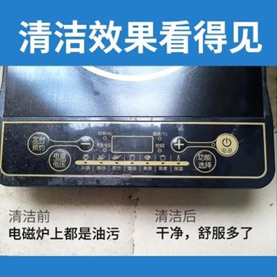 http://www.okhmc.com/data/images/product/20180827094907_996.jpg
