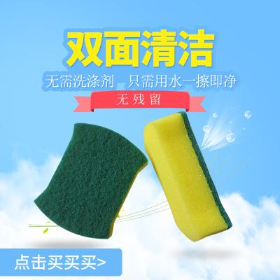http://www.okhmc.com/data/images/product/20180827102525_982.jpg