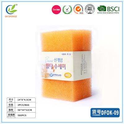 http://www.okhmc.com/data/images/product/20180827105441_522.jpg
