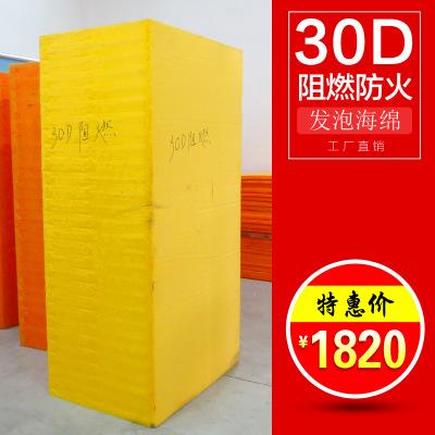 http://www.okhmc.com/data/images/product/20180828111449_845.jpg